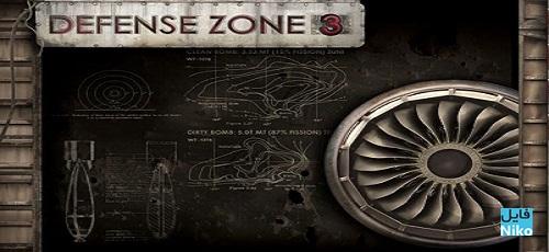 ۲۲ 1 - دانلود Defense Zone 3 HD v.1.1.11  بازی استراتژی منطقه دفاعی 3 اندروید همراه با دیتا + نسخه مود