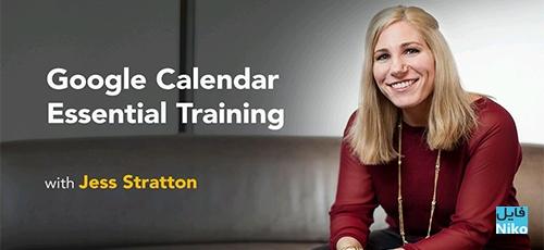 Untitled 1 19 - دانلود Lynda Google Calendar Essential Training فیلم آموزشی استفاده از امکانات Google Calendar