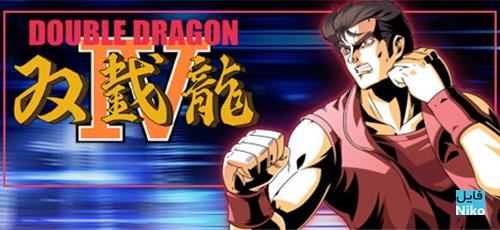 Untitled 2 18 - دانلود بازی Double Dragon IV برای PC