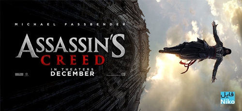 assa - دانلود فیلم Assassin's Creed 2016 با دوبله فارسی