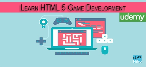 template 1 - دانلود Udemy Learn HTML 5 Game Development Create Cross Platform Games فیلم آموزشی توسعه بازی های ویدیویی با استفاده از HTML 5