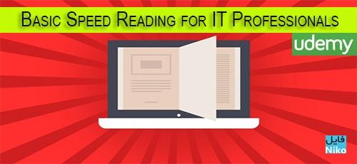 template 3 1 - دانلود Udemy Basic Speed Reading for IT Professionals فیلم آموزشی مطالعه سریع برای حرفه ای های IT