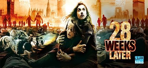 28 - دانلود فیلم سینمایی 28 Weeks Later با زیرنویس فارسی