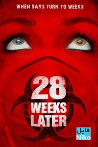 4I4gDqEfZ6X2Itu9CIQjgmCdNDL 200x300 - دانلود فیلم سینمایی 28 Weeks Later با زیرنویس فارسی