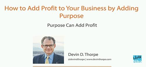 Untitled 1 17 - دانلود Pluralsight How to Add Profit to Your Business by Adding Purpose فیلم آموزشی افزایش سود در کسب و کار با تعیین هدف