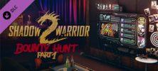 Untitled 1 26 222x100 - دانلود بازی Shadow Warrior 2 Bounty Hunt DLC Part 1 برای PC