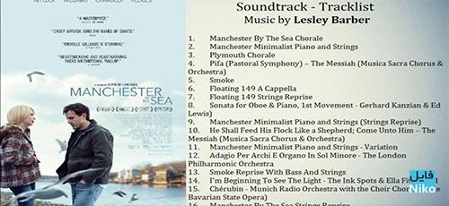 by the sea ost - موسیقی متن فیلم سینمایی منچستر کنار دریا - Manchester by the Sea