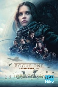 qjiskwlV1qQzRCjpV0cL9pEMF9a 200x300 - دانلود فیلم سینمایی Rogue One 2016 با زیرنویس فارسی