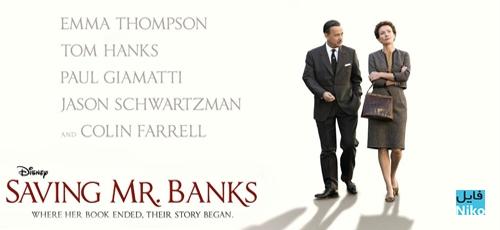 saving - دانلود فیلم سینمایی Saving Mr. Banks با زیرنویس فارسی