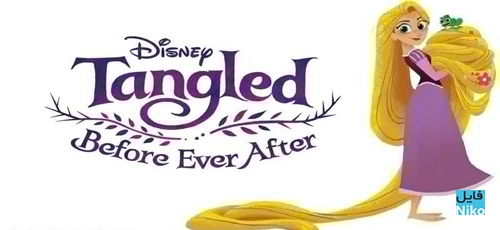 tangled - دانلود انیمیشن Tangled: Before Ever After 2017 با دوبله فارسی