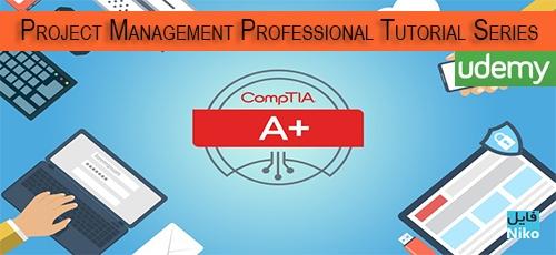 template - دانلود Udemy Project Management Professional (PMP) Tutorial Series فیلم آموزشی دورههای آزمون مدیریت PMP