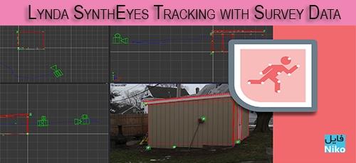 3 3 - دانلود Lynda SynthEyes Tracking with Survey Data فیلم آموزشی ردیابی با بررسی داده ها در SynthEyes
