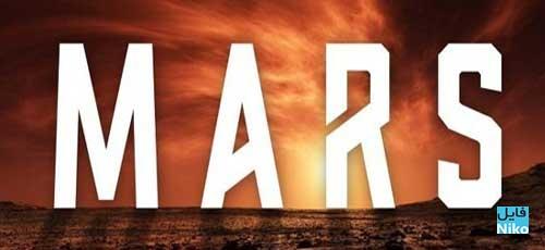 656562 - دانلود مستند Mars از National Geographic با زیرنویس فارسی