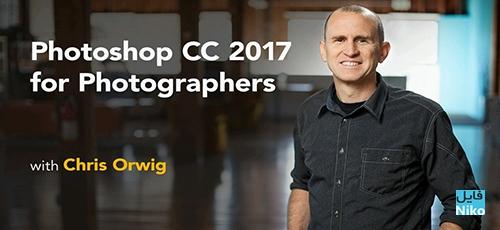 Untitled 4 9 - دانلود Lynda Photoshop CC 2017 for Photographers فیلم آموزشی Photoshop CC 2017 برای عکاسان