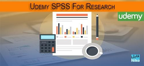 template 1 - دانلود Udemy SPSS For Research فیلم آموزشی استفاده از SPSS برای تحقیق