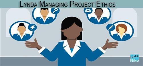 template 3 1 - دانلود Lynda Managing Project Ethics فیلم آموزشی اصول اخلاق در مدیریت پروژه
