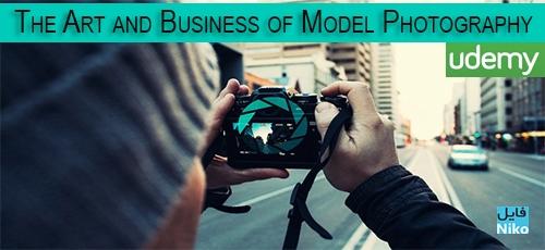 template 5 - دانلود Udemy The Art and Business of Model Photography فیلم آموزشی هنر عکاسی و کسب درآمد از آن