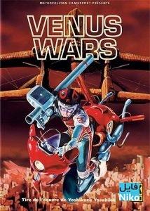 دانلود انیمه سینمایی Venus Wars 1989 انیمیشن مالتی مدیا