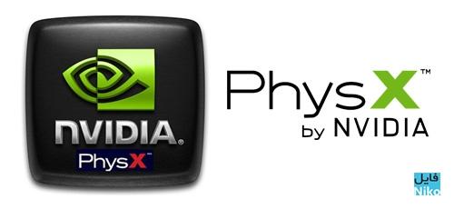 Nvidia PhysX - دانلود NVIDIA PhysX 9.18.0907 اجرای بهتر بازی با کارت های گرافیک Nvidia