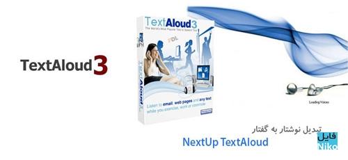 TextAloud3 - دانلود NextUp TextAloud 4.0.36 نرم افزار تبدیل متن به صدا