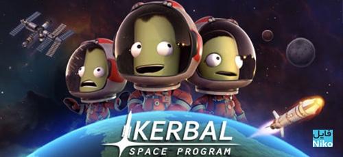 Udemy - دانلود بازی Kerbal Space Program برای PC