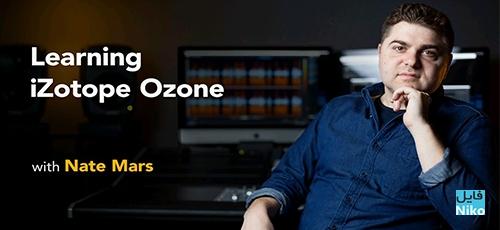 Untitled 1 13 - دانلود Lynda Learning iZotope Ozone فیلم آموزشی جامع نرم افزار iZotope Ozone