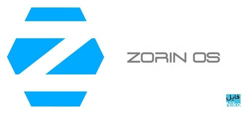 Zorin OS - دانلود Zorin OS 12.4 Core + 12.3 Ultimate سیستم عامل زورین