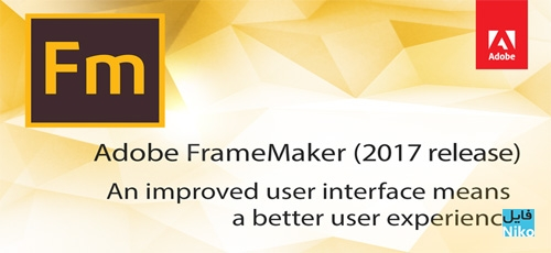 adobe framemaker - دانلود Adobe FrameMaker 2019 v15.0.0.393 پردازش متن و نشر رومیزی