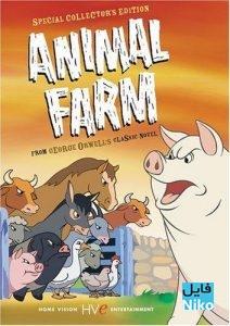 photo 2017 06 18 11 25 11 212x300 - دانلود انیمیشن Animal Farm با زیرنویس فارسی