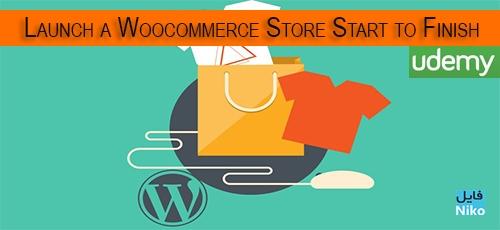 template 1 - دانلود Udemy Launch a Woocommerce Store Start to Finish فیلم آموزشی کامل راه اندازی فروشگاه ووکامرس