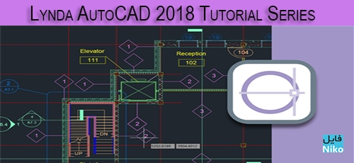 template 3 3 - دانلود Lynda AutoCAD 2018 Tutorial Series فیلم آموزشی اتوکد 2018