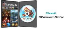3Planesoft 3D Screensavers All in One 222x100 - دانلود 3Planesoft 3D Screensavers مجموعه ای بی نظیر از اسکرین سیورهای سه بعدی