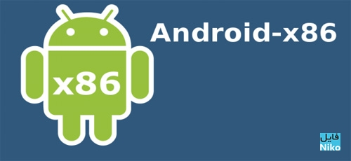 AndroidX86 - دانلود Android x86 Nougat 7.1 سیستم عامل اندروید نوقا