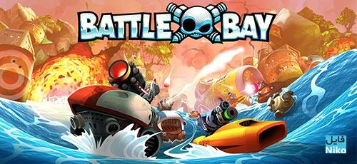 "Battle Bay - دانلود Battle Bay v2.6.16775   بازی اکشن ""نبرد خلیج"" اندروید همراه با دیتا"
