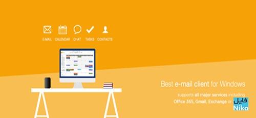 EmClient - دانلود eM Client Pro 7.2.36908.0 مدیریت ایمیل در ویندوز