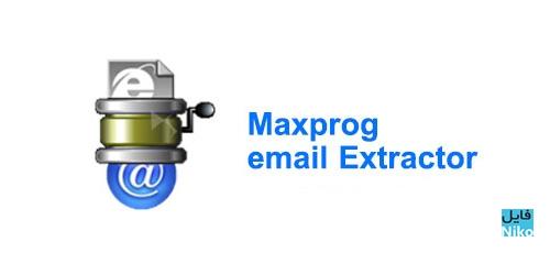 MaxProgEmailExtract - دانلود Maxprog eMail Extractor 3.7.1 استخراج آدرس های ایمیل