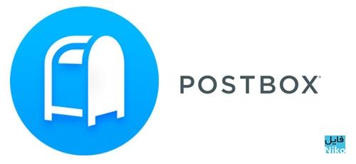 PostBox - دانلود Postbox 6.1.1 مدیریت اکانت های ایمیل