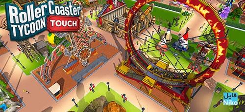 RollerCoaster Tycoon Touch 1 - دانلود RollerCoaster Tycoon Touch v1.9.5  بازی شبیه ساز ترن هوایی و پارک اندروید همراه با دیتا + نسخه مود