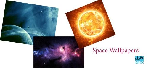 Spacewallpapers - دانلود Space Wallpapers مجموعه 114 والپیپر دیدنی با موضوع فضا برای دسکتاپ ویندوز
