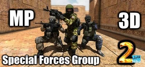 Special Forces Group 2 - دانلود Special Forces Group 2 v2.7 بازی فوق العاده گروه نیروهای ویژه همراه با دیتا