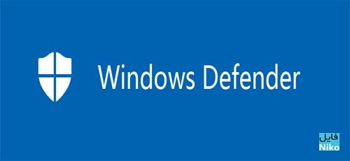 WindowsDefenderr - دانلود Windows Defender Definition Updates 2019.09 بروزرسانی آنتی ویروس ویندوز