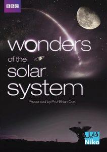 دانلود مجموعه مستند Wonders of the Solar System با دوبله فارسی مالتی مدیا مجموعه تلویزیونی مستند مطالب ویژه