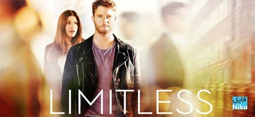 limitless - دانلود سریال Limitless با زیرنویس فارسی