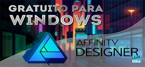 serif.affinity.designer - دانلود Serif Affinity Designer 1.8.0.585 طراحی وکتور