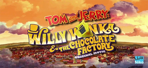 tom - دانلود انیمیشن Tom and Jerry: Willy Wonka and the Chocolate Factory 2017 با دوبله فارسی