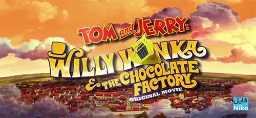 دانلود انیمیشن Tom and Jerry: Willy Wonka and the Chocolate Factory 2017 با دوبله فارسی