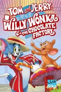 دانلود انیمیشن Tom and Jerry: Willy Wonka and the Chocolate Factory 2017 با دوبله فارسی انیمیشن مالتی مدیا