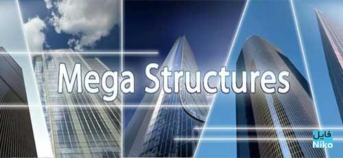 دانلود سریال مستند Megastructures 2004 اَبَر سازه ها