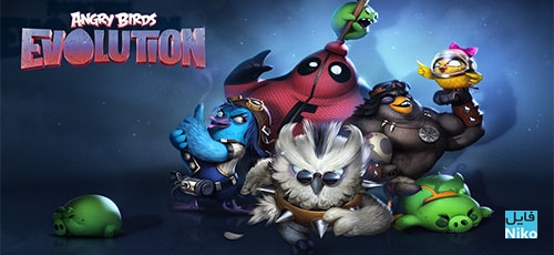 Angry Birds Evolution - دانلود Angry Birds Evolution v1.13.0   بازی تکامل پرندگان خشمگین اندروید همراه با دیتا + نسخه مود