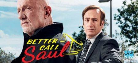 دانلود سریال Better Call Saul - فصل اول، دوم و سوم + زیرنویس فارسی ( بدون حذفیات ) مالتی مدیا مجموعه تلویزیونی مطالب ویژه